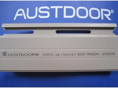 Cửa cuốn Austdoor A48